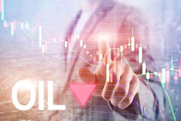 Jak zainwestować w ropę naftową?